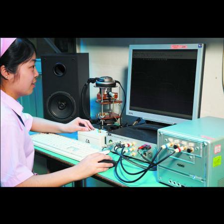 CLIO IEA EA-2 Electro-Acoustic Integrated System.