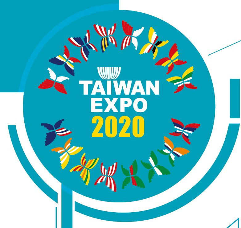 Taiwan Expo 2020 Online