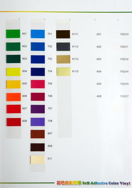 Color Swatch Neptune