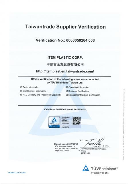 Supplier Verification by TÜV Rheinland