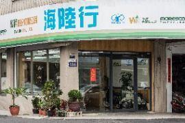 台中潭子办公室