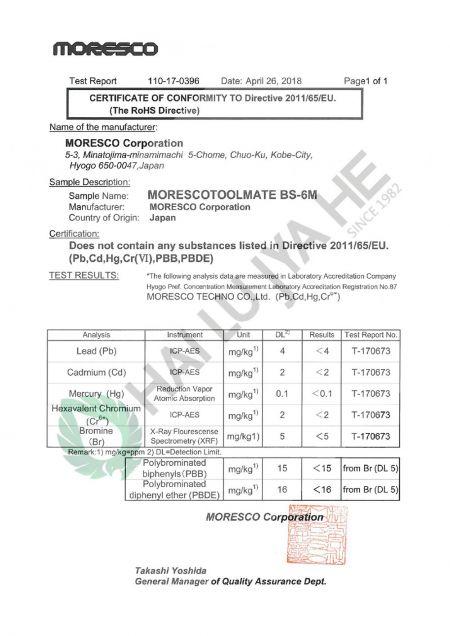 海陆家赫提供油品的RoHs欧盟认证(MORESCO BS-6M)