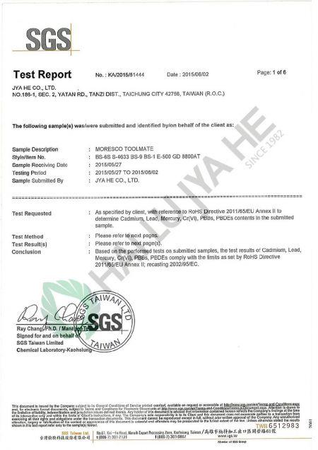 海陆家赫提供SGS油品认证资料