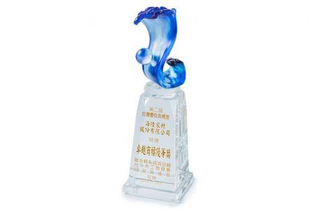 HLJH's Trademark Award