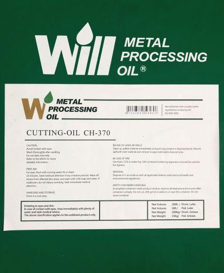 WILL CH-370 半合成切削液