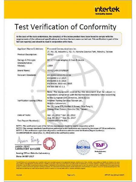 Ethernet Extender 100M CE Certificate