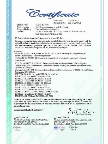 ایس ایچ ڈی ایس ایل ٹیڈییم موڈیم 5099N سیریز سی ای سرٹیفکیٹ