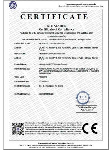 Industrial VPN Wireless Router M330-W CE Certificate