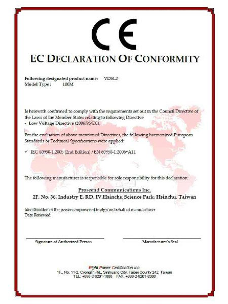 Ethernet Extender 100M EN60950-1 Certificate