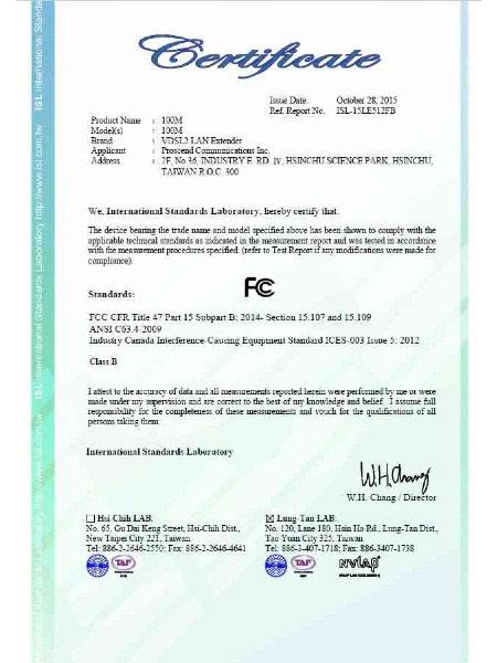 Ethernet Extender 100M FCC Certificate