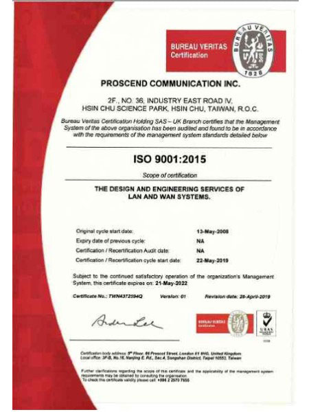 Proscend ISO9001 Certificate - Proscend has gained ISO9001 certificate to make best quality control.