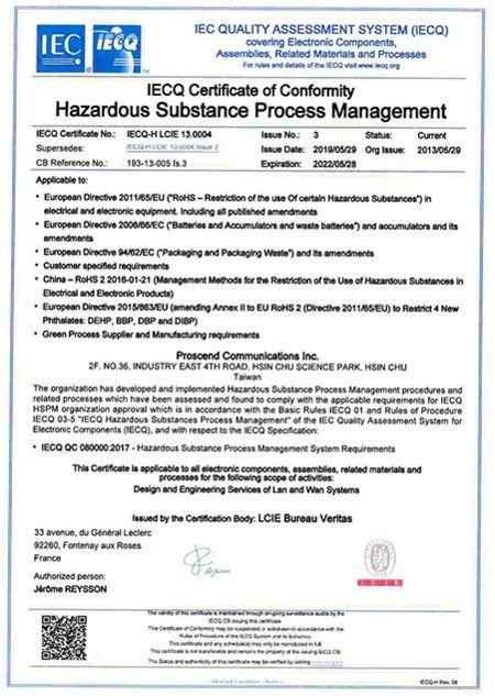 Proscend QC080000 -sertifikaatti - Proscend on saanut QC080000-sertifikaatin kestävien ympäristöjen luomiseksi.