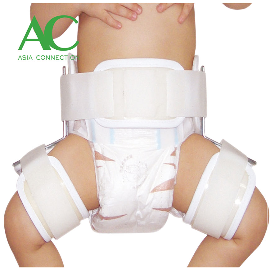 CDH Pediatric Hip Splint - CDH Pediatric Hip Splint