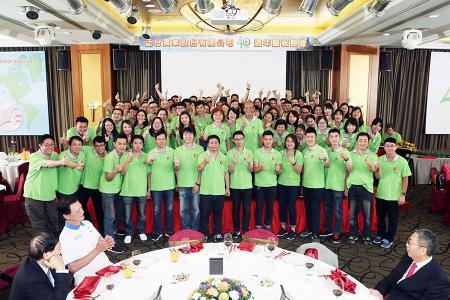 Asia Connection ha celebrato il 40° anniversario con la sua società madre Pan Taiwan a luglio 2017.