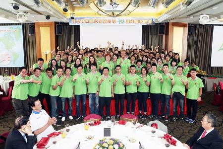 Asia Connection celebrated 40-year anniversary with its parent company Pan Taiwan in July, 2017.