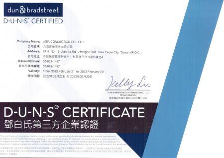アジア接続DUNS証明書