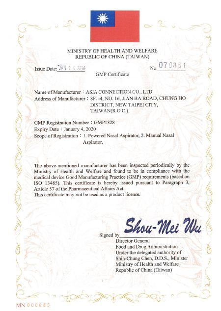 アジア接続GMP証明書
