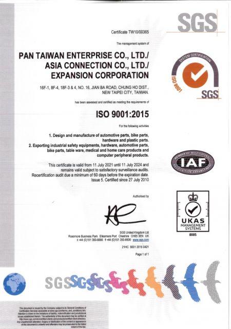 アジア接続ISO9001証明書