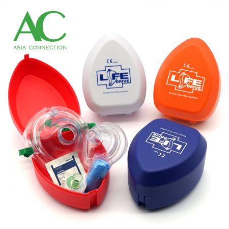 Adult & Infant CPR Pocket Masks Various Hard Case Color Options