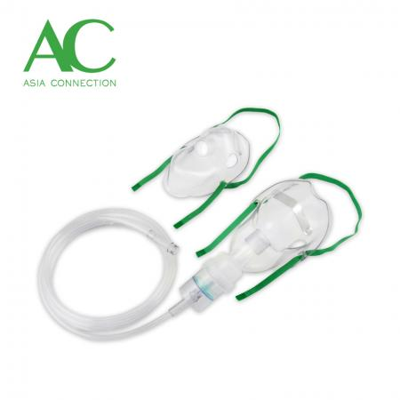 Aerosol Mask with Nebulizer/Nebulizer Kit - Aerosol Mask with Nebulizer