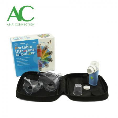 Nebulizzatore a microrete - Nebulizzatore ad ultrasuoni