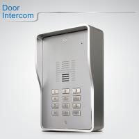 3G(全頻)門鈴對講機 (200家庭戶) - 3G Door Phone SS1603-12
