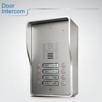 3G(全頻)門鈴對講機(8家庭戶) - 3G Door Phone SS1603-08