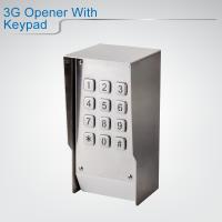 3G 數字鍵門禁控制器 - WCDMA無線門控器+鍵盤