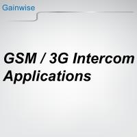 GSM /  3G 無線門鈴對講機應用 - GSM / 3G / 4G intercom applications