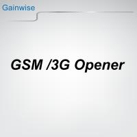 GSM /  3G 門禁控制器應用 - GSM / 3G / 4G 門控器 應用範例