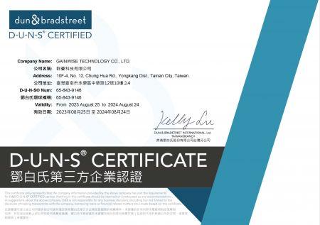 Certificat DUNS®