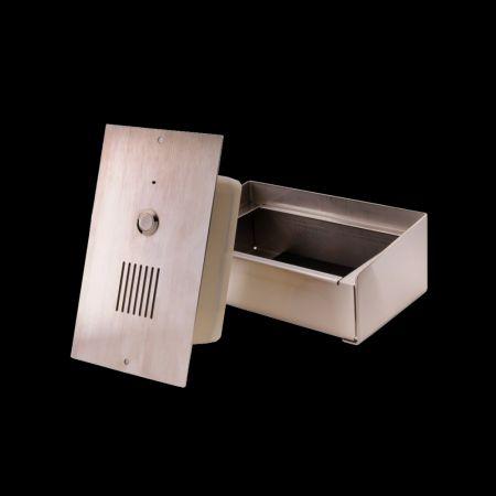 GSM 門鈴對講機(橫式) - GSM門電話-水平式-圖01