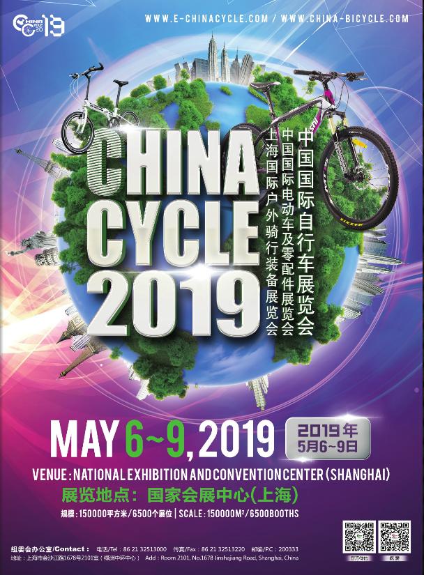 Fiera internazionale della bicicletta in Cina 2019
