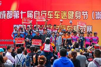 Cina-Chengdu 7° Bike Fans Fitness Festival (stazione di Chongzhou) e 5° Road Bike Elite Cup - NECO-ESSEN-AVENGER