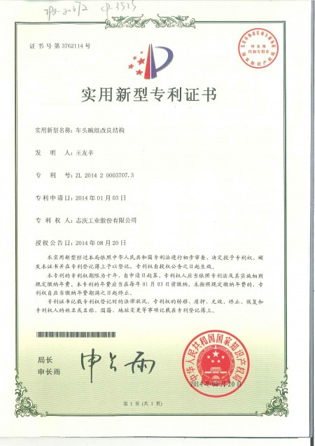 China Patent No. 3762114