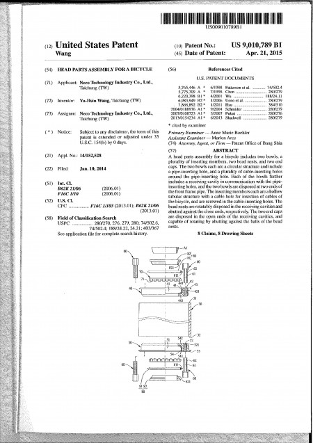 US Patent No. US9010789B1-P2