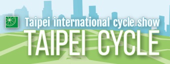 2016 Taipei International Cycle Show - Reference: The Official Website of China International Bicycle Fair