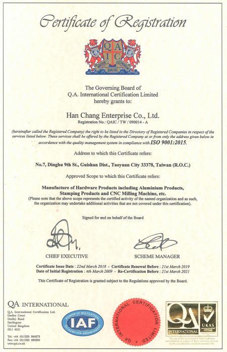 आईएसओ 9001 का प्रमाण पत्र