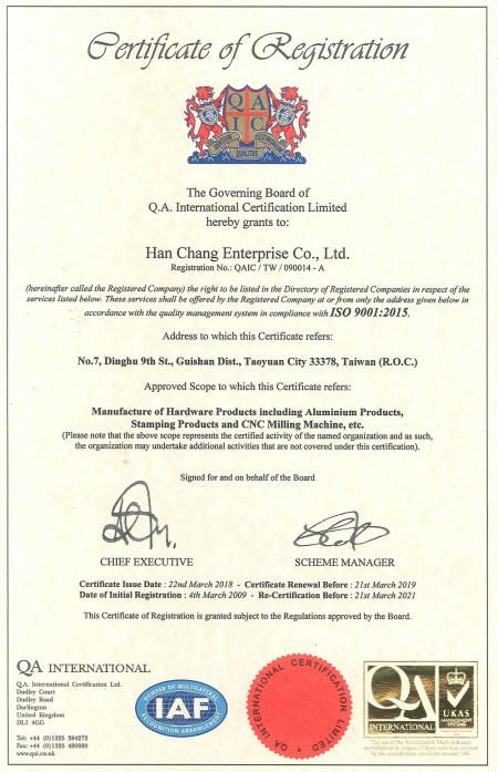 Certificate of ISO 9001