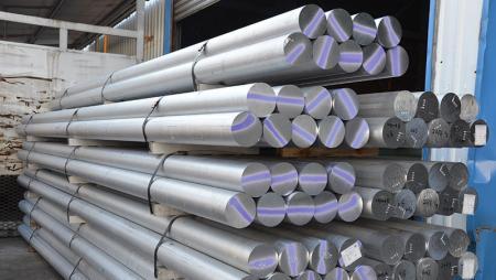 Aluminum Ingot For Extrusion