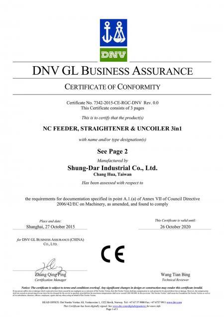 Сертификат CE для устройства подачи, выпрямления и разматывания с ЧПУ 3 в 1