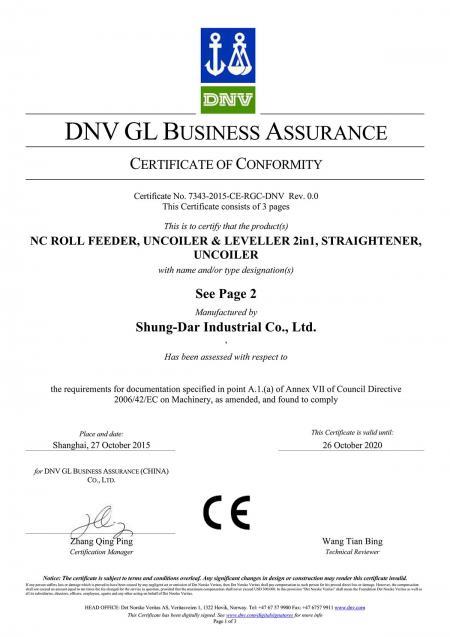 Сертификат CE для устройства подачи, выпрямления и разматывания с ЧПУ 2 в 1