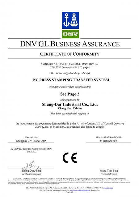 CE Certification of NC Press Stamping Transfer System