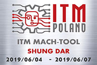 捷克国际工业展