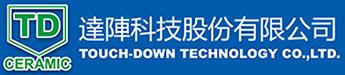 達陣科技股份有限公司 - 達陣科技專業承製精密陶瓷 / 先進陶瓷 / 半導體製程設備陶瓷零件製品。