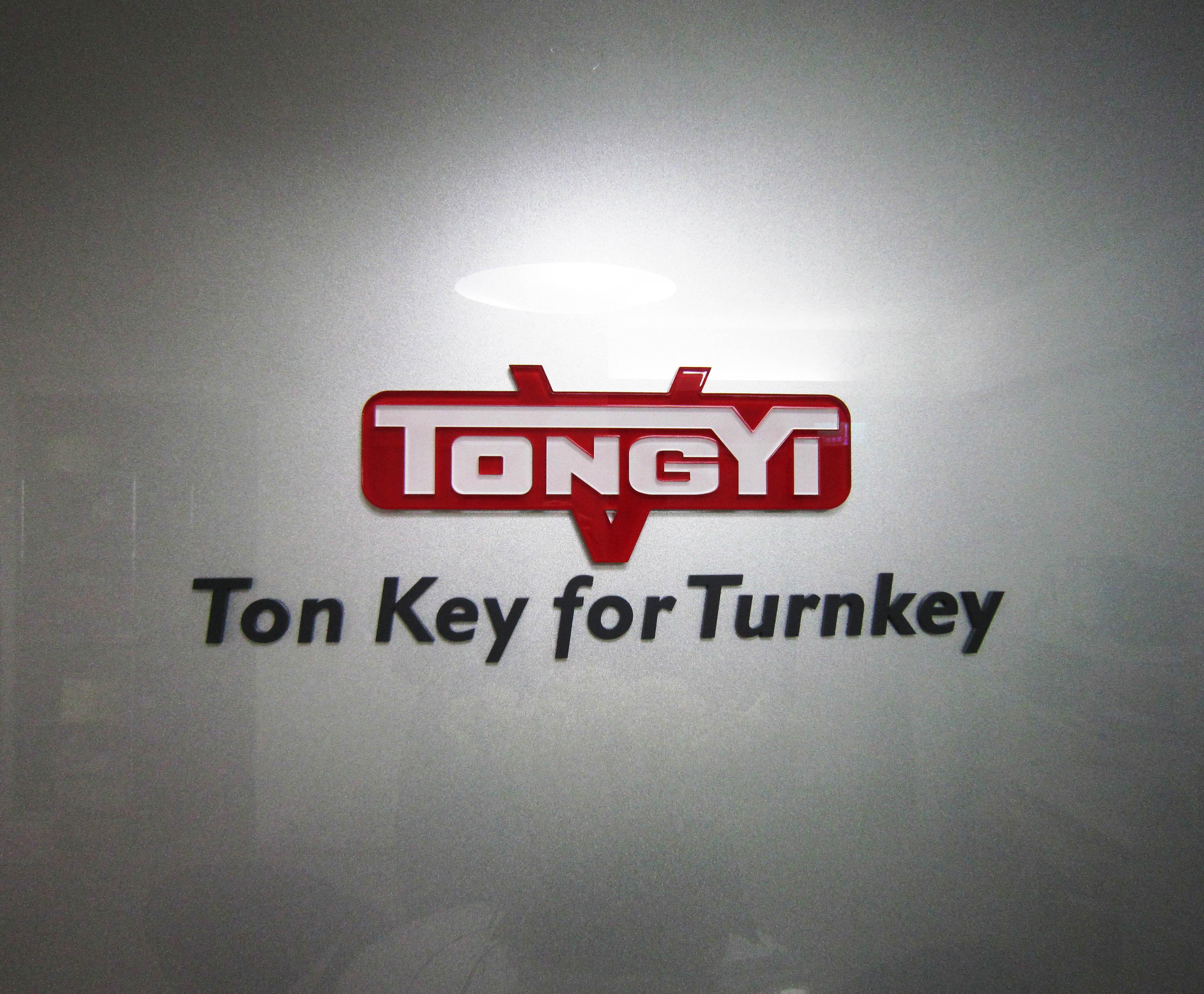 Bureau de Ton Key Industrial Co. Ltd.