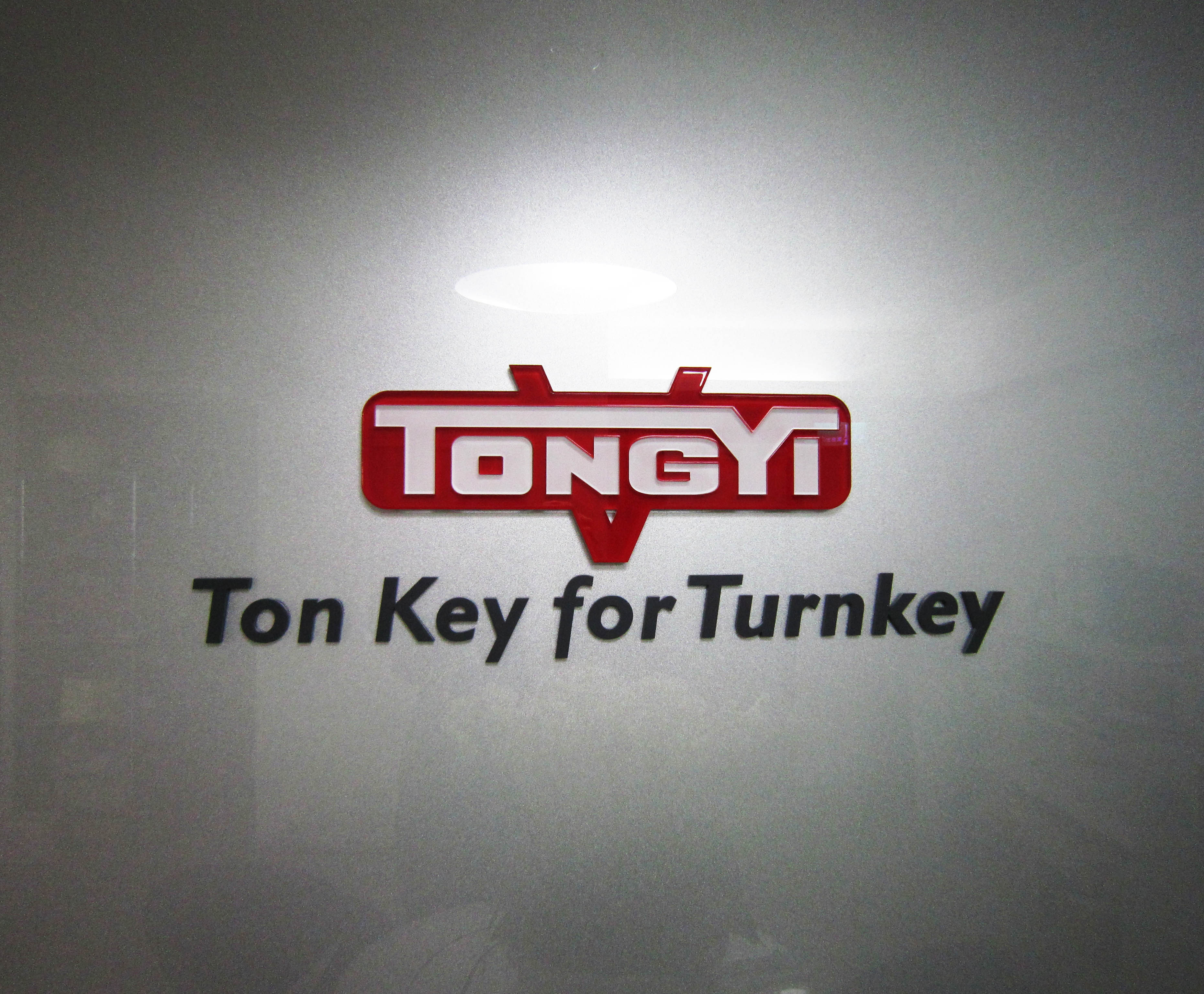 Ton Key Industrial Co. Ltd. สำนักงาน