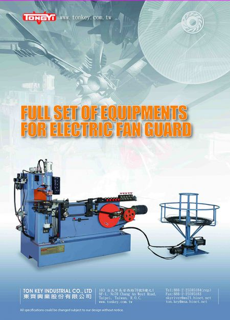 Catalogue of Fan Guard Making Machine