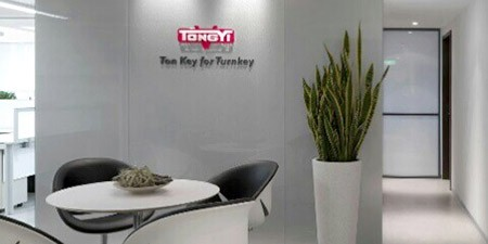 Ton Key for Turnkey Project