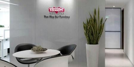 टर्नकी परियोजना के लिए टन कुंजी